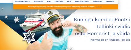 Võida kruiis Rootsi Tallink laeva sviidis